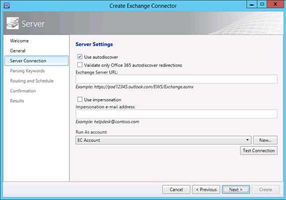 EC_ServerConfig
